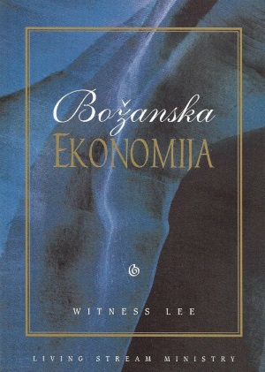 Božanska ekonomija naslovnica