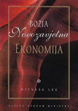 Božja novozavjetna ekonomija naslovnica