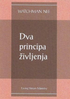Dva principa življenja naslovnica