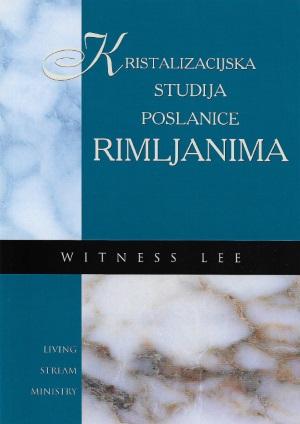 Kristalizacijska studija Poslanice Rimljanima naslovnica