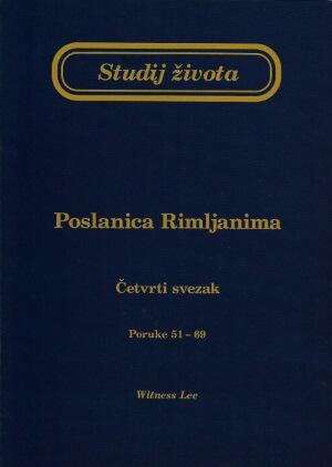 Studij života Rimljanima četvrti svezak naslovnica