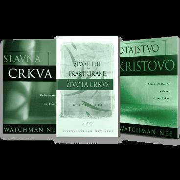 Knjige u kategoriji Crkva