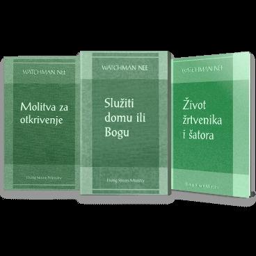 Knjige u kategoriji Knjižice